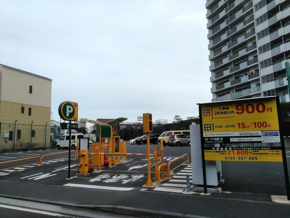 川崎競輪場 駐車場